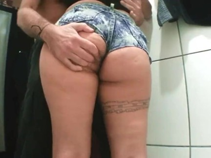 Hot pants on Latina 's Big Butt can do a good Job
