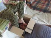 Fetish in the box