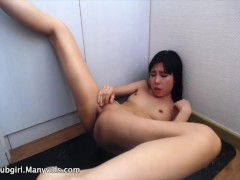 Teen Asian Girl Squirting All Over Her Face