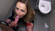 Mosman escort Milf prostitute who gets fucked in public toilet without condom