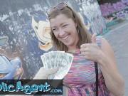 Public Agent Brunete Babe Elisa Tiger Gets Screwed Hard in Public